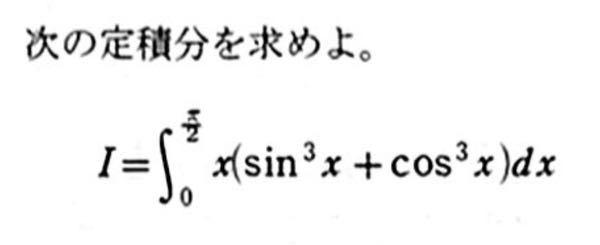 f(x)を連続関数とするとき、 写真の定積分の解き方を教えてください よろしくお願いします。
