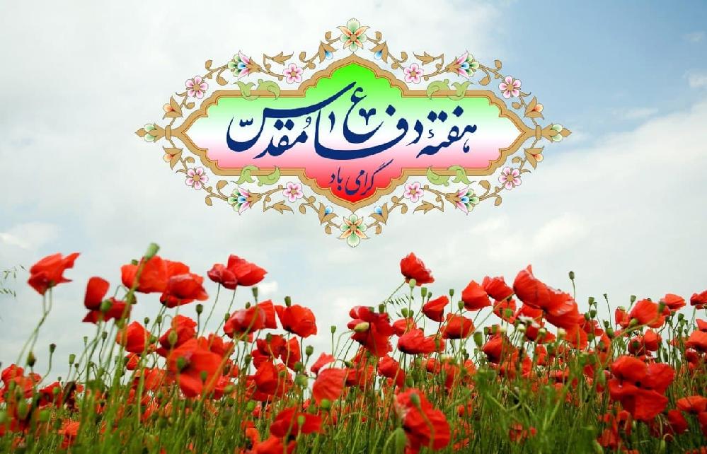 この画像にあるペルシャ語の意味を知りたいです。どなたか分かる方いますか? 確かイラン政府がツイートしていた画像だったと思います。