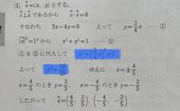 マーカーを引いたところの計算過程が知りたいです。