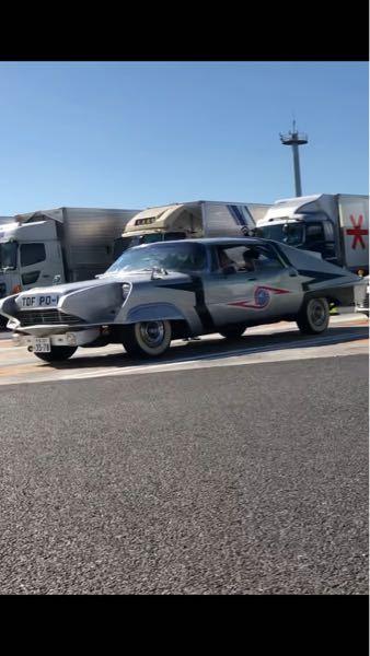 この車はなんですか?