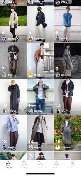 女性に質問です。 この中でどの服装が好きですか??