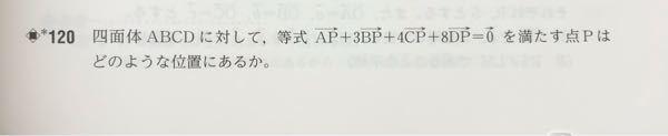 【急募‼︎】 答え方は違っていても点Pの位置は一つに決まりますか? 数学B,ベクトル