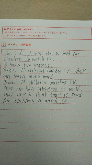 英検準2級の過去問のライティングなんですが採点が書いてなかったのでもしよろしければ採点していただきたいです。 質問は Do you think it is good for children t...