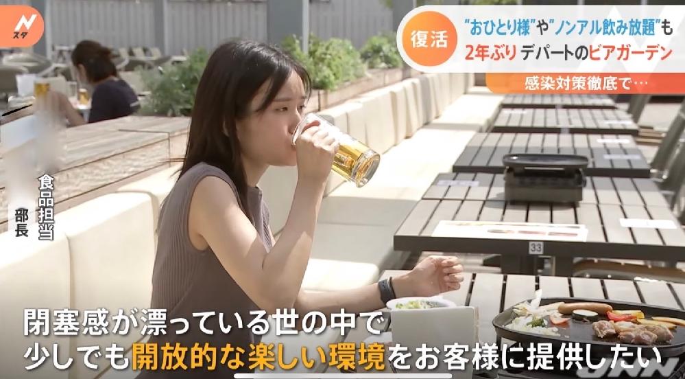 TBS報道局経済部の杉山英里リポーターが、ビアガーデンの取材をしてサワーやビールを3杯程度飲んでいました。 この写真は3杯目と思われるビールを飲んでいる際の画像ですが、3杯飲んで全く顔が赤くなっ...