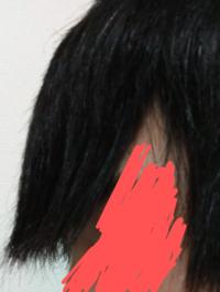 酷い癖毛で縮毛矯正したのですが、まっすぐ過ぎて前髪が変になります。 縮毛矯正とかじゃなくてパーマとかの方がいいですか?  また、直しかたがあれば教えてください。