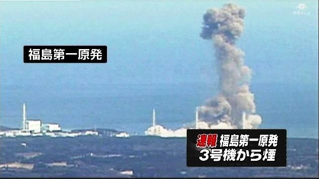 福島原発は数百兆円掛けても収束も出来ないのか?