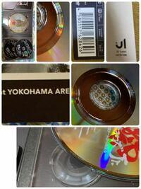 素顔4SixTONES盤をメルカリにて購入したのですが 本物か偽物かちょっと怪しいのでみてほしいです。