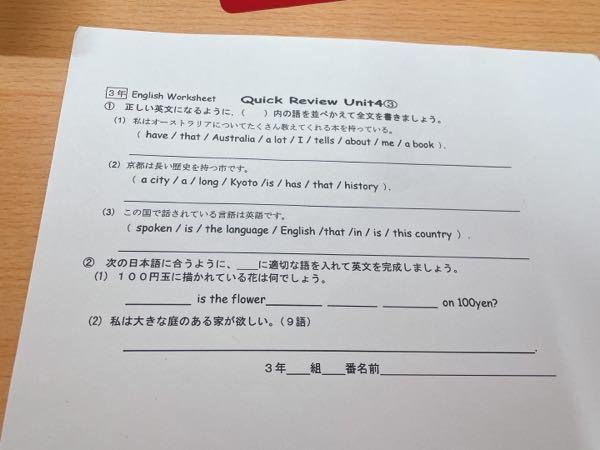 これの答えを教えてください