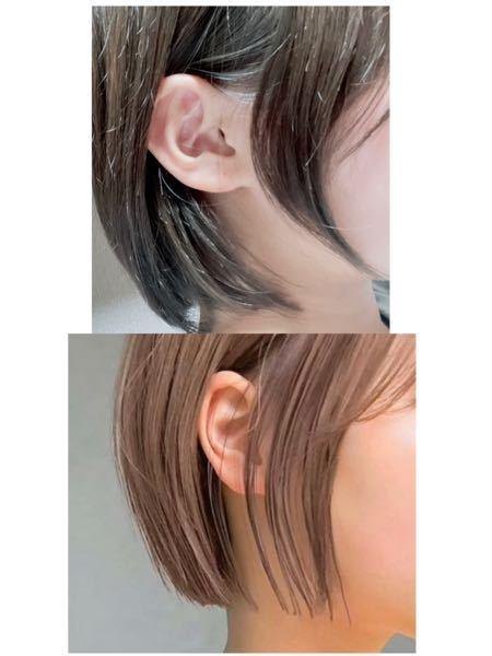 至急です! 写真の上のような長さだと下みたいな髪型にできますか? 下の長さピッタリじゃなくても少し短めでも大丈夫です