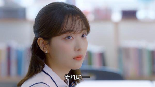 ネットで見かけた画像なのですがこの写真の女性のお名前をご存知の方教えてください。凄い好きなお顔なので気になります。顔的に韓国系の方かと思います。 ご存知であればこの写真のドラマ?(番組名)も教え...