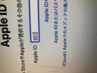 @マークがキーボードで打てません。画像の文字になります。助けてください。