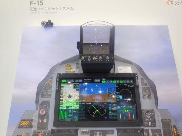 F-15J近代化改修機のコックピットもこのように近代化されているのですか?