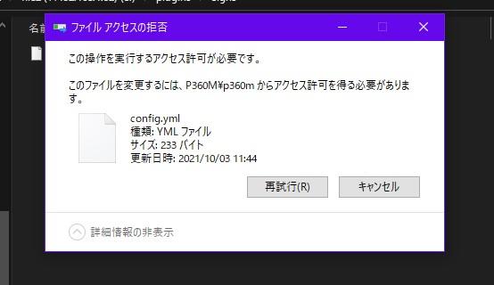 Sambaについて質問です。 一昨日頃からSambaの中のフォルダを弄れなくなりました。(読み込みのみで、削除等が不可能) 特に弄っている場所は無く、対処法も見つけた物を全て試しました。(アクセス権は既に0777で、777も試しました。hosts allowも失敗。 どうすれば治るでしょうか。 [share] path = /home/xxxx/share read only = No writeable = yes guest ok = yes guest only = yes force create mode = 0777 force directory mode = 0777 hosts allow = 192.168.1.