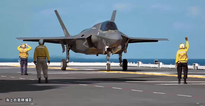 ニュースで見て調べたんやけど、 空母いずもの試験が四国沖の海でやってたけど まだこれから改修工事する予定ですよね? アメリカの強襲揚陸艦みたいに艦首を四角くしないんですか?これからですか?