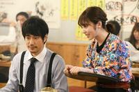 ゴールデン初の 与田祐希ちゃん これから、もっと 有名になっていきますよね? ↓ 俳優の小栗旬さん主演で、10月10日からTBS系の「日曜劇場」(日曜午後9時)で放送される連続ドラマ「日本沈没-希望のひと-」。1973年に刊行された小松左京さんのSF小説「日本沈没」を大きくアレンジし、2023年の東京を舞台にストーリーが展開する。ここでは、アイドルグループ「乃木坂46」の与田祐希さん演じる山...