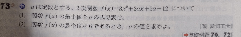 ❗❗緊急でお願いします。❗❗ (1)aの式で表せとは簡単に言うとどういう意味なのでしょうか? また、(1)(2)共にやり方をできれば紙に書いて教えていただけないでしょうか?