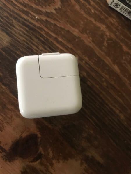 写真と同じ、iOSiPad用の充電器はどこで売ってますか?ソフトバンクやワイモバイルなどでも売ってますか?