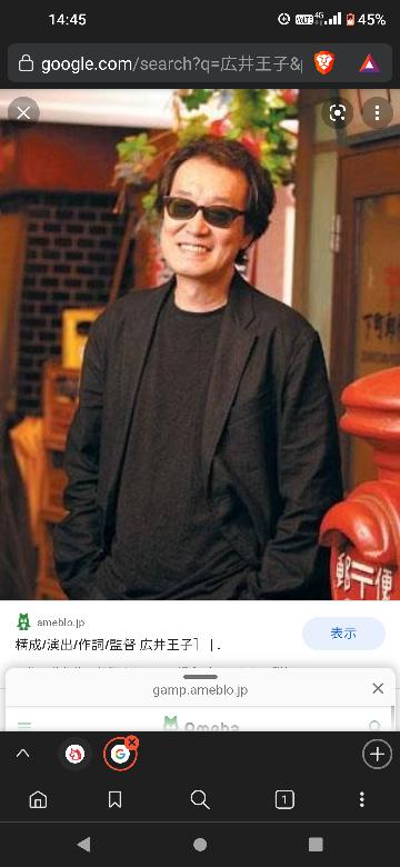 広井王子は 魔神英雄伝ワタルのあと ゲーム業界に行ったんですか アニメ業界とゲーム業界 両方兼任して何か 製作してた時期はありますか