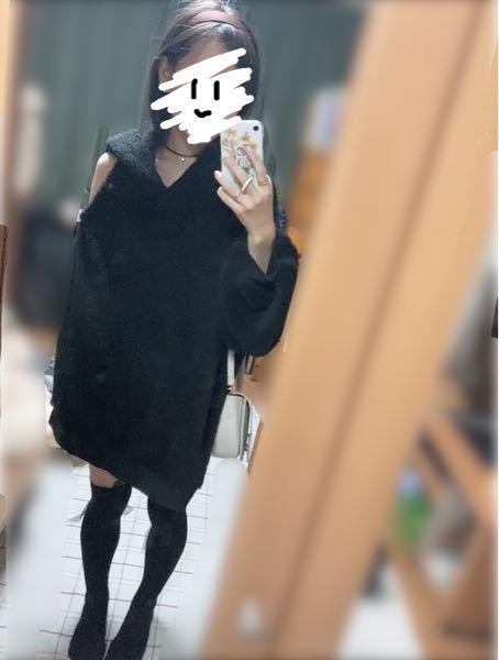 もこもこスウェットを着る時期について! 10月31日のハロウィンにこのもこもこの服を着ていこうと思っているんですが、暑いですかね、、? その日の例年の平均気温は最高21度、最低12度です! 下に短パン履いてます!