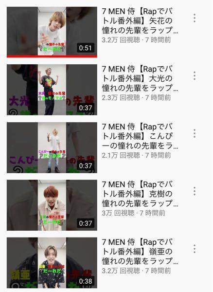 7MEN侍の人気順はこの動画の再生回数にも影響されてますか?(琳寧くんはいませんが)