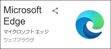 Microsoft Edge マイクロソフト エッジの 『 お気に入り 』は パソコンの中のどこに収納されているのでしょうか?? 場所をサルにも分かるようにご説明願います。