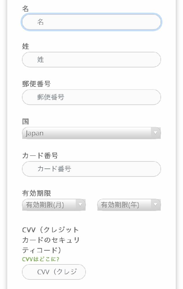 至急お願いします! インスタのshein Japanの公式アカウントでsheinanniversaryのキャンペーン的なのでギフトカードがもらえるとういうそのコメントに指定されたことをすると応募できるとのことでやってみました。そしたらshein.japaanからフォローリクエストが来て当選関係はこちらからという長めのDMが来ました。リンクから飛んでくださいとか書いてあってやってみようかなと思ったんですけどカード番号を入れるという欄があるのですが、やはりそれが怖くてこのアカウントは本物じゃないんじゃないかと不安で仕方ありません!同じ状況の方、この応募をしてみた方!!どんな感じだったか、本当にこと流れで合っているかなど本当になんでもいいので教えてください(*☻-☻*)