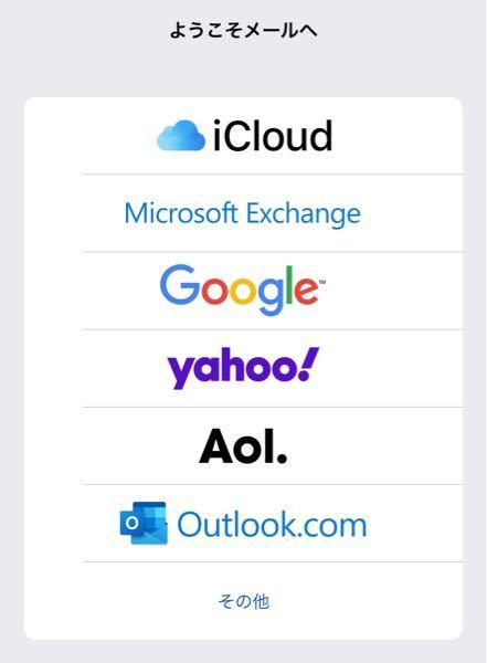 携帯を修理に出してから、メールが初期化されました。 元々〇〇〇〇〇〇〇〇@i.softbank.jpでやってたと思うんですけど、こーいうのってどう設定すればいいんですか?