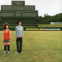 センチメンタル・バスの「Sunny day sunday」の最初の部分は何やねん? https://sp.nicovideo.jp/watch/sm18997184