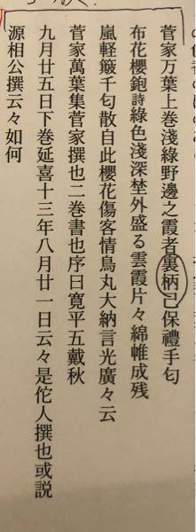 ここの現代語訳が分からず、困っています。おしえていただきたいです。