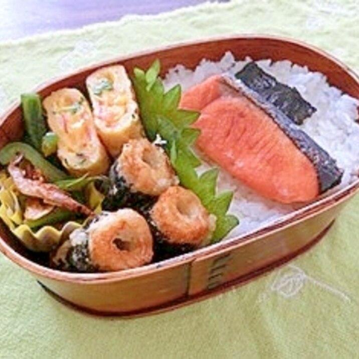 おはようございます お弁当にお魚を1品入れるなら 皆さんなら そんなお魚を入れますか?? 私はコレですね!!