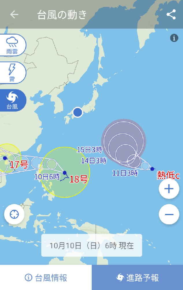 【串本】台風の影響の予想を教えてください。 10月16日と17日、串本でダイビングを計画しています。(この日程を動かすのは不可能です) 台風の発生にヤキモキしてましたが、グアム近くの熱帯低気圧、これが台風19号になりそうです。(涙) そこで、現時点での予測でいいので、週末潜れそうかどうか分かる方、教えていただけないでしょうか。 ボートでなくても、ビーチで潜れるならありがたいです。 そんなん分かるわけない、というお答えも重々承知ですが、今までの経験と現時点での予報を掛け合わせてどんな感じか、分かる方いらっしゃいましたら、よろしくお願いします。