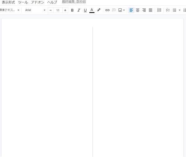 Googleドキュメントで2列(2段組み)にした文書の左側の幅をもっと小さくしたいです。 方法が分からず困っています… 少し見にくいですが、今の状態はこんな感じです。