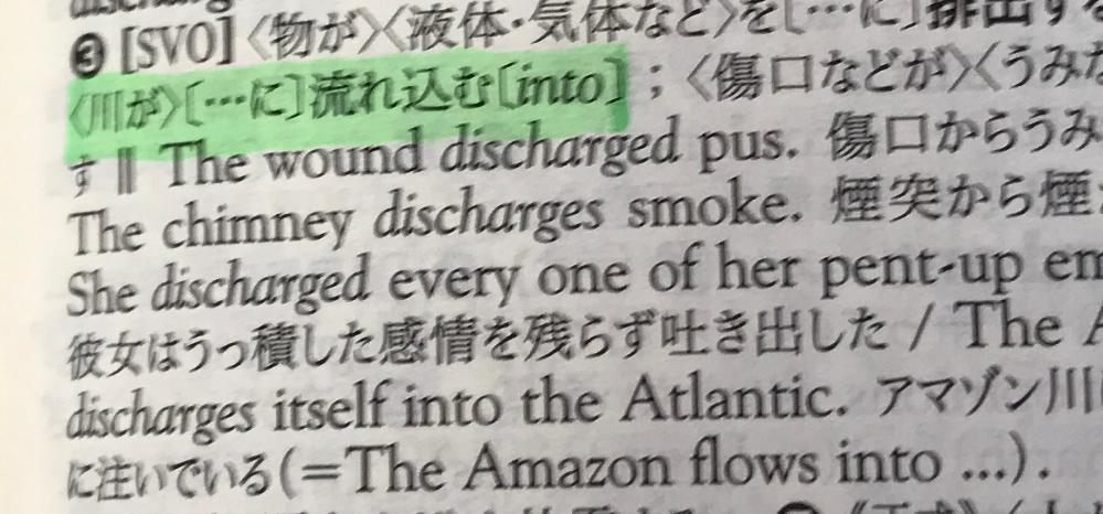 緑線は自動詞の用法ではないですか? もしくは、他動詞で<川が>が目的語なら主語は何になりますか?