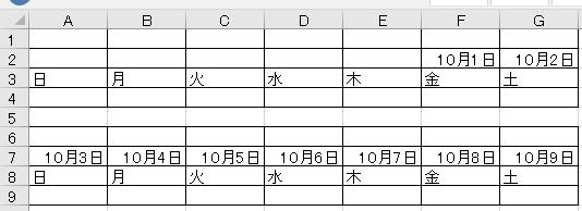 エクセルで〇月〇日が〇週目…といった感じで出せるものなんでしょうか? 例えば2021年10月1日と10月2日は1週間目、10月3日~10月9日が二週間目といった感じなんですけど…。 F1とG1は1週目の「1W」、A6~G6には二週目の「2W」といった感じで文字を入れていきたいです。 お詳しい方、よろしくお願いいたします。