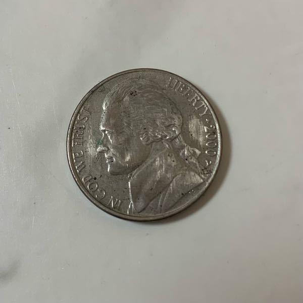 このお金はどこの国の何円の小銭ですか?