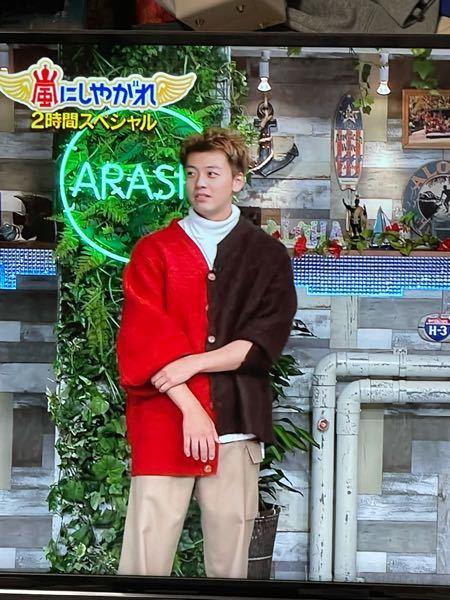 この竹内涼真さんが着ているカーディガンは、どこのものでしょうか、わかる方いらっしゃいましたら、教えてください(*´ω`*)