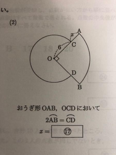 この問題の解き方を教えて欲しいですm(_ _)m