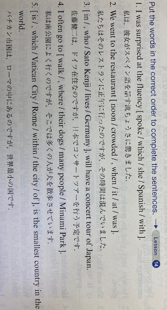 大至急お願いいたします(><) 並び替えの答えを教えて欲しいです! (テスト勉強で使うため)