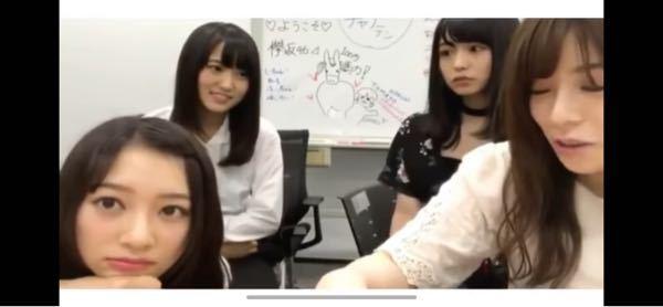 写真に写ってる欅坂の子達の名前を教えてください。