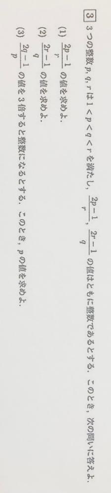 東大寺学園高の問題なのですが、僕にはさっぱり分かりません。 解説をお願いします。