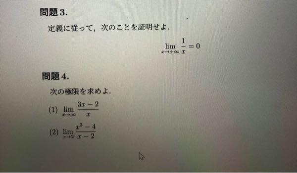 微積分の問題です! 解ける方よろしくお願いします!