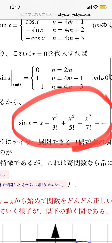 数学の質問で写真の式の規則性が正しいことを説明せよって問題がわからないのですがどうやって説明すれば良いのですか? お手数をおかけしますがよろしくお願いします