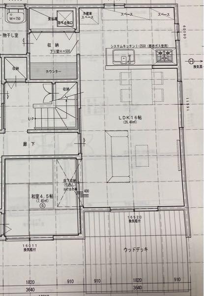 新築の家の外構について リビングの南側にタイルデッキを設置します。図面の一部を載せますが、もう少し広いデッキにする予定です。 このタイルデッキに屋根をつけるかどうか悩んでいるのですが、実際にウッドデッキやタイルデッキに屋根を付けている方、また、付けなかった方のご意見を参考にさせて頂きたいです。 屋根をつけようかと思った理由は、雨除け、日除けです。LDKが比較的コンパクト(^^;;なため、屋根があれば子どもの遊び場として使い道が広がるかなーと思いました。 現在実家に置かせてもらっている室内用鉄棒も置けるかなーと思いまして…(もちろんひどい雨の時は畳んでしまいますが) 屋根を設置しないのであれば、プールやバーベキューの時にパラソルを置く予定です。 色々とご意見いただきたいです。よろしくお願いします。