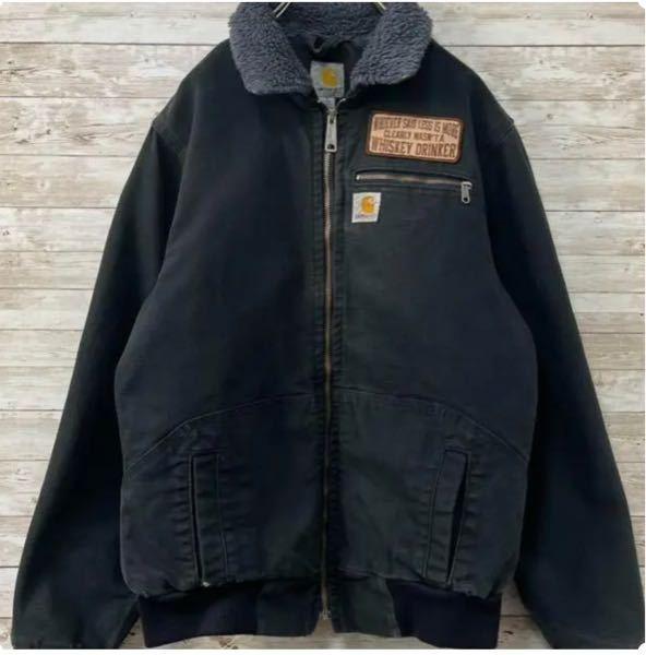 この感じのダックジャケットを購入しました。 ですがサイズが着れない事はないですが小さいです。 なにかいい感じの着こなし方はありますか。 男です。アメカジ 系古着屋ファッションがすきです。