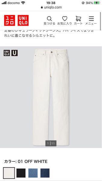 女です。 今の時期にホワイトダボっとしたパンツは季節外れですか? ユニクロのレギュラーフィットストレートハイライズジーンズです。 トップスはカーキの七分袖です。