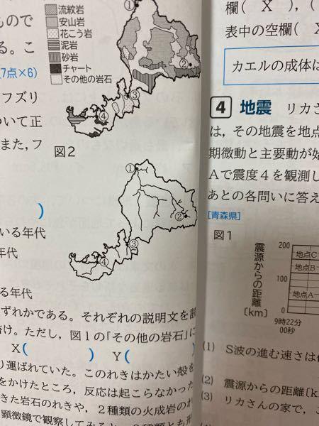 理科の質問です。 地図だけを見て、その場所が上流か下流かはどう見分ければいいですか? ちなみに②が上流です。
