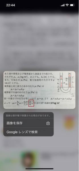 高一物理基礎の質問です。 下の写真の問題の一番最後の式の部分が何故そうなるのかさっぱりわかりません。 詳しく教えていただきたいです。 画像は、https://detail.chiebukuro.yahoo.co.jp/qa/question_detail/q14214616474 より。