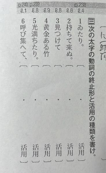 【急募】 このプリント通りの答えを教えてください。