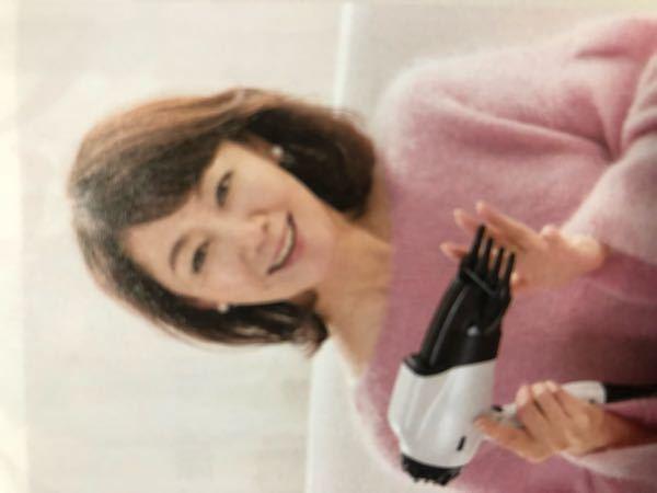 ⚽️ 画像の人物は石井一久氏の配偶者の木佐彩子さんに似ていますか? 双子のリリーズの似てる度数が100だとしたら、 画像の人物と木佐彩子さん の 似てる度数は いくつになりますか? ・ヤクルト優勝おめでとう㊗️ございます