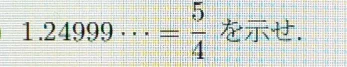 この問題(添付画像です)の解き方について教えてください。 宜しくお願い致します。